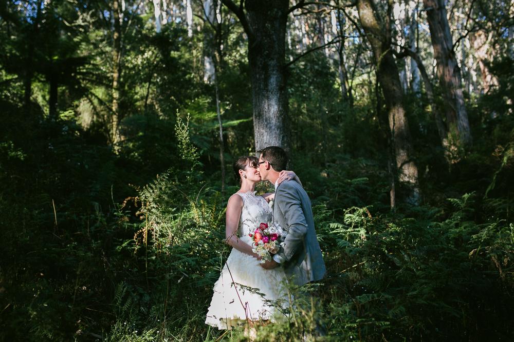 Gippsland Wedding Photographer Katie_Luke (16 of 25)