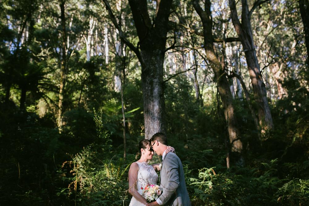 Gippsland Wedding Photographer Katie_Luke (17 of 25)